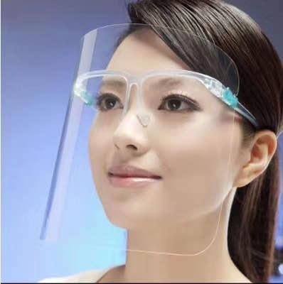 BRILLE Gesichtsschutz Visier mit Brillenhalterung Spuckschutz Schutzmaske Schutzvisier Gesichtsschil