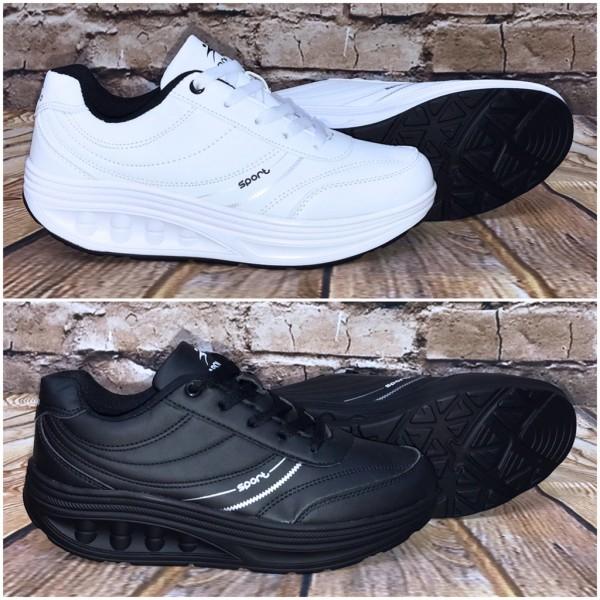 "New RELAX ""Sport"" Sportschuhe / Sneakers"
