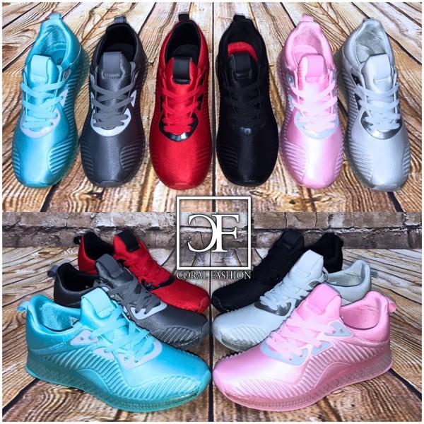 """SILK"" Look LUFT Style Sportschuhe / Sneakers in 6 Farben + 1 Paar extra Schnürsenkel GRATIS"