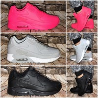 Bequeme BASIC AIR Sportschuhe / Sneakers