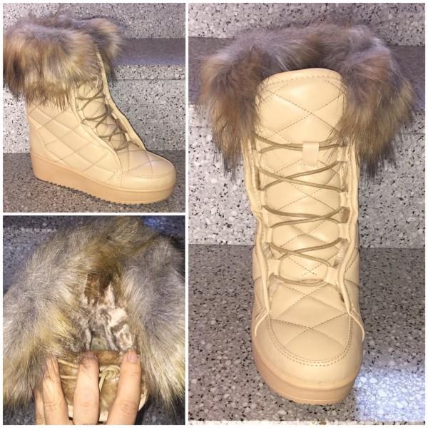 Lässige & super warme Sneakers STYLE Stiefeletten BEIGE