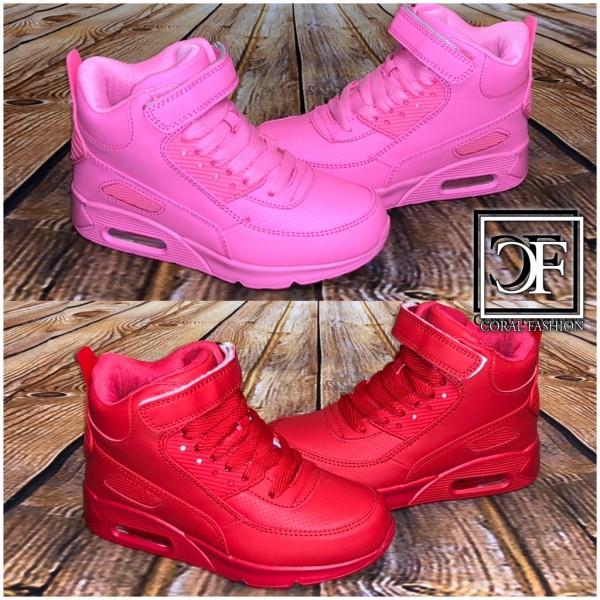 Coole KINDER Highcut LUFT Sportschuhe Sneakers mit Klettverschluss