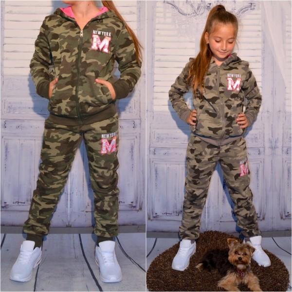 Kinder Mädchen SET / Jogger/ Jogginganzug separat bestellbar Hose & Jacke CAMOUFLAGE PINK New York