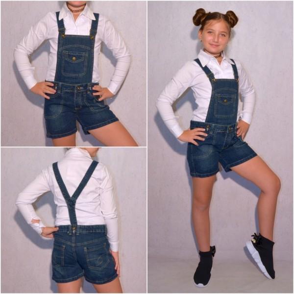 Mädchen Kinder 2in1 Denim Jeans Latzhose Shorts Blau