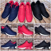 "HERREN / unisex ""PRINT"" AIR Sportschuhe / Sneakers + extra Schnürsenkel"
