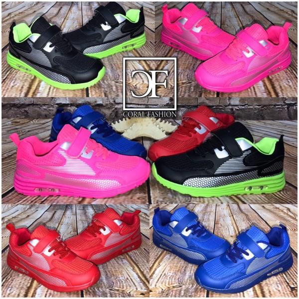 KINDER LUFT Look Sportschuhe / Sneakers mit Klettverschluss