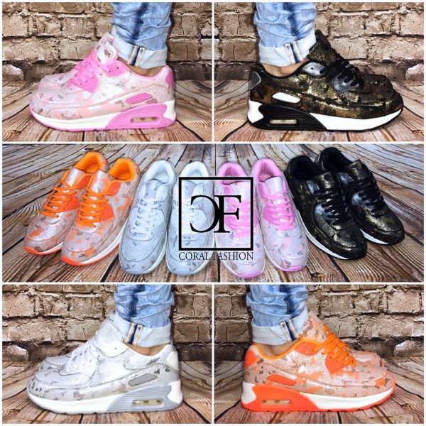"Bequeme ""SCHIMMER"" LUFT Sportschuhe / Sneakers"