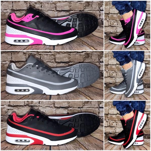 "Bequeme ""STRIPE"" LUFT Sportschuhe / Sneakers"