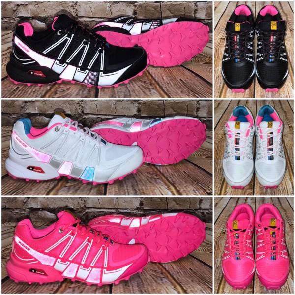 Stylische Trekking LOOK Sportschuhe / Sneakers