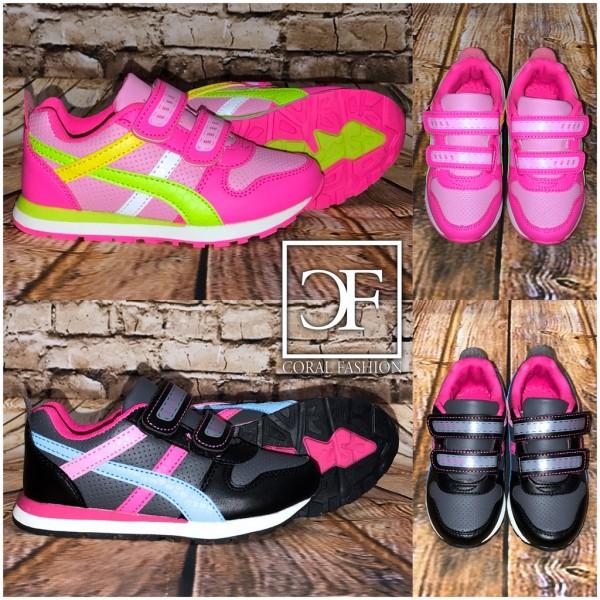 KINDER Color STRIPE Sportschuhe / Sneakers mit Klettverschlüssen