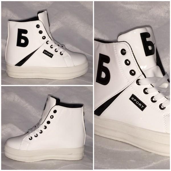 """PLATEAU Lack - Sneakers """"6 SPORT """" WEISS"""