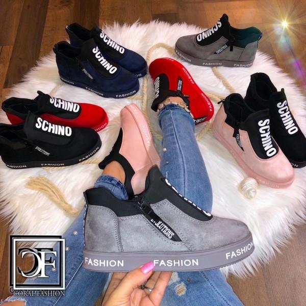 New SCHINO SPORT FASHION Slip On / schlüpf Damen Sneakers mit seitlichem Zipp