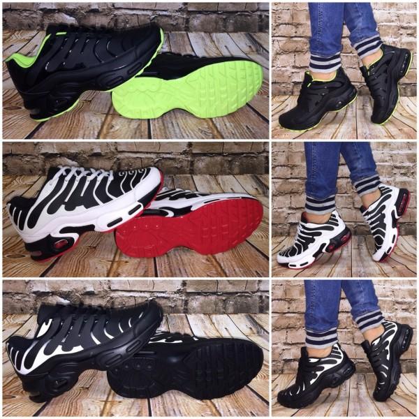 Damen DOUBLE Zebra LUFT Sportschuhe / Sneakers