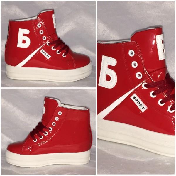 "PLATEAU Lack - Sneakers ""6 SPORT "" ROT"