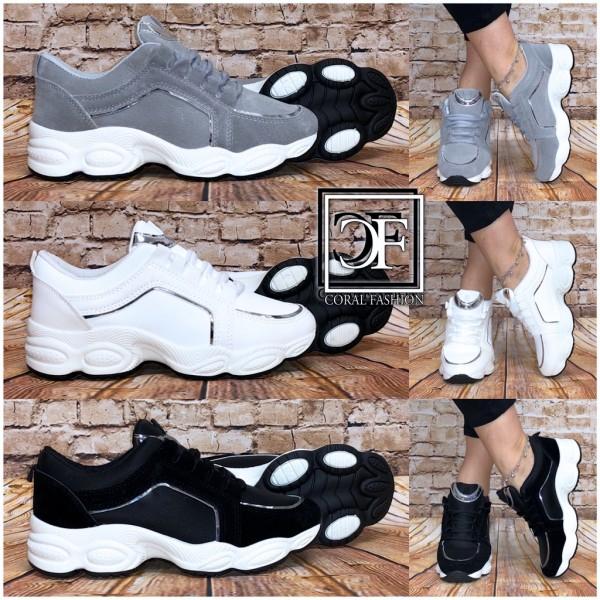 Damen SILVER STRIPES Chunky Bubble Sneakers Sportschuhe